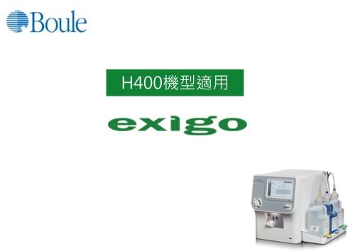 Exigo H400 EOS reagent