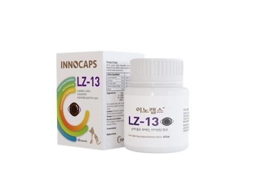 英諾LZ-13好視麗護眼保健膠囊